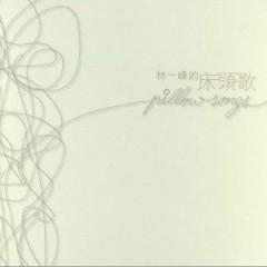 林一峰的床头歌 / Bài Hát Quen Thuộc Của Lâm Nhất Phong