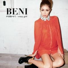 Koe wo Kikasete / crazy girl - Beni
