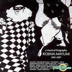 A Musical Biography 2001-2007 - Kojima Mayumi