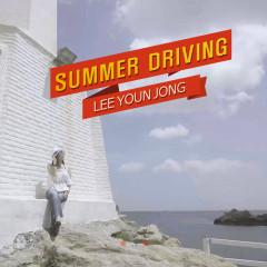 Summer Driver (Single)