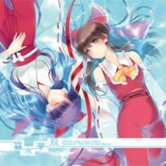 霊水夢双 (Tamamizu Yume Futatsu) - SYNC.ART'S