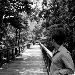 Then (Single)