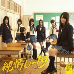 純情U-19 (Junjyo U-19)