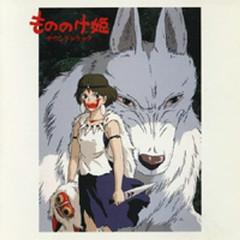 Princess Mononoke Soundtrack (CD1) - Joe Hisaishi
