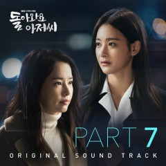 Come Back Mister OST Part.7