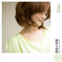 静茹&情歌别再为他流泪 /  Fall In Love & Songs  - Lương Tịnh Như
