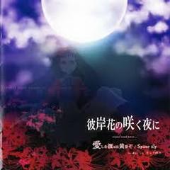 Higanbana no Saku Yoru ni original sound horror... Hashi o Wataru wa Tasogare zo / Spider Lily - M.Graveyard