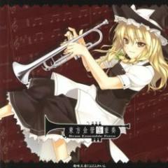 Touhou Brass Ensemble Force