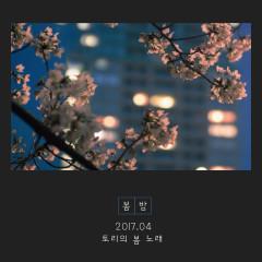 Spring Night (Single)