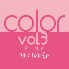 Color Project Vol.3