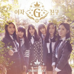 Snowflake (3rd Mini Album)
