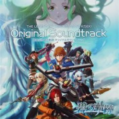 THE LEGEND OF HEROES AO NO KISEKI Original Soundtrack CD1 Part I