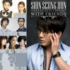 Shin Seung Hun 20th anniversary with friends - Navi,Ali,Shin Seung Hoon,TomTom