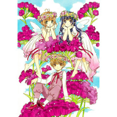 Cardcaptor Sakura Song Collection 1999.4 - 2001.2