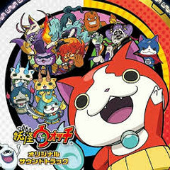 Youkai Watch Original Soundtrack CD3 No.2