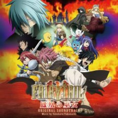 Fairy Tail Houou no Miko Original Soundtrack