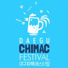 Daegu Chimac Festival (Single)