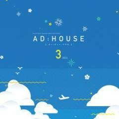 AD:HOUSE 3 CD2