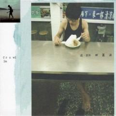 四菓冰 / Trái Cây Lạnh - Lư Quảng Trọng