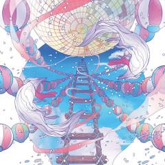 Disco Retto Ukiyo no Yume