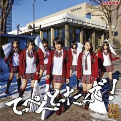 てっぺんとったんで! (Teppen Tottande!) (CD1) - NMB48