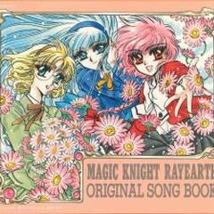 Magic Knight Rayearth Original Song Book 1