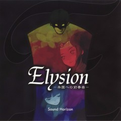 Elysion ~楽園への前奏曲~(Elysion ~Rakuen e no Zensoukyoku~) - Sound Horizon