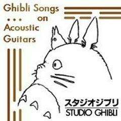 Ghibli Songs On Acoustic Guitars