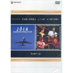 LIVE HISTORY Part I CD1