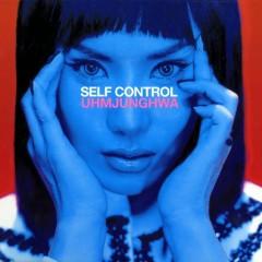 Self Control (CD1)