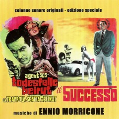 Agent 505 – Todesfalle Beirut / Il Successo OST (P.1)