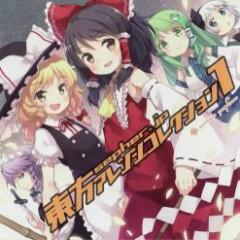 sepher.jp Touhou Arrange Collection I - Sound Sepher