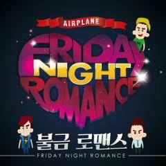 Friday Night Romance