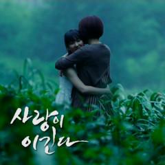 Love Wins OST Part.2