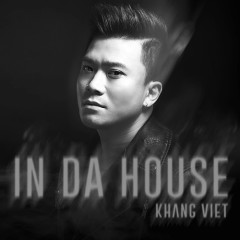 In Da House