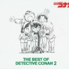 The Best of Detective Conan 2