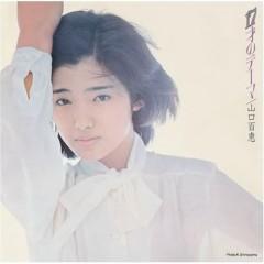 17才のテーマ (17sai no Theme)