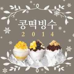 Bean Dduk Bing Soo 2014