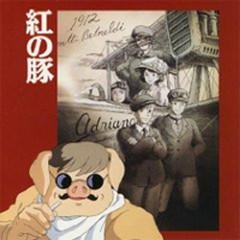 Porco Rosso Image Album - Joe Hisaishi