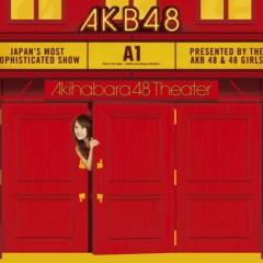 PARTYが始まるよ (Party ga Hajimaru yo) -studio recordings Collection- - AKB48
