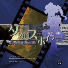 Double Spoiler - Touhou Bunkachou - Touhou Game Soundtracks