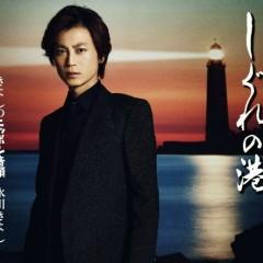 Shigure no Minato / Kiyoshi no Nippon Ondo - Hikawa Kiyoshi