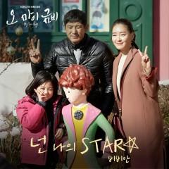 Oh My Geum Bi OST Part.5 - BBan