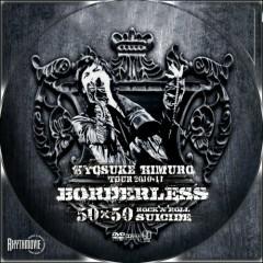 Tour 2010-11 Borderless 50×50 Rock'n'Roll Suicide (CD1)