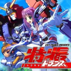 特撮トランス (Tokusatsu Trance)~ CD2