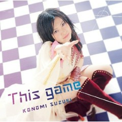This game - Konomi Suzuki