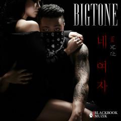 Your Girl - Bigtone