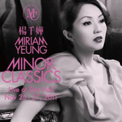 Minor Classics Live (Disc 3)