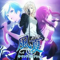 Fuuka Sound Collection CD1