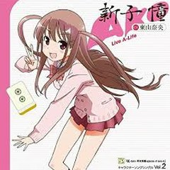 Saki Achiga-hen episode of side-A Character Song vol.2 - Toyama Nao